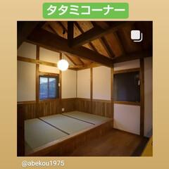 栃木県/阿部興業株式会社/真壁造りの家/腰板/い草の香り/ごろ寝/... リビングの一角に人気のタタミコーナー ち…