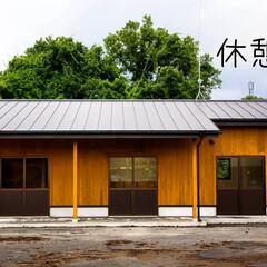 阿部興業株式会社/栃木県/木の香り/薪ストーブ/木の休憩所 取引先の社員さんの休憩施設です。 木を使…(5枚目)