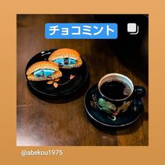 コーヒー/小山市/栃木県/和菓子/ドラヤキワダヤ/どら焼き/... チョコミント味どら焼 味の予想はつきます…