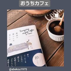 のんびり/宇都宮市/栃木県/阿部興業株式会社/木の家づくり/木の家/... 暑い日は、おうち時間で読書がいいですね。…