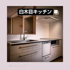 トイレ/お風呂/キッチン/家事導線/宇都宮市/栃木県/... LDK&水廻りのリフォームです。 白木目…