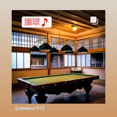 和洋折衷/謁見室/ビリヤード/皇室/日光市/栃木県/... 田母沢御用邸の室内です。 江戸、明治、大…