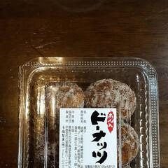 懐かしい味/宇都宮/本橋製菓/コーヒーのある暮らし/コーヒー/あんドーナツ 子供の頃良く食べた懐かしい味 結構カロリ…(2枚目)