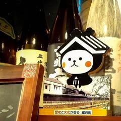 PR/栃木市/蔵の街/とち介 蔵の街で人気の栃木市のキャラクター「とち…
