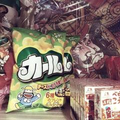 カールおじさん/明治製菓/カール 東日本ではもう売ってません😢 西日本では…