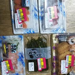 夜食/安売り こんばんわぁ~ ( ^-^)ノ∠※。.:…