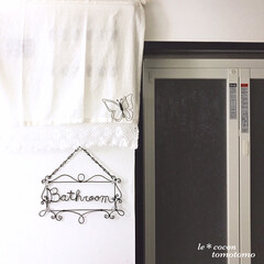bathroomプレート/ワイヤー作品/手作り雑貨/手作りプレート/バスルームプレート/ワイヤー雑貨/... ワイヤーでbathroomプレート作りま…