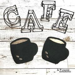 冬小物/手作り雑貨/コースター/マグカップ型/羊毛フェルト/雑貨/... 羊毛フェルトでマグカップ型のコースター作…