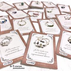 手作りアクセサリー/手作りリング/アクセサリー/指輪/手作り雑貨/ナチュラル雑貨/... ワイヤーリングたくさん作りました♪