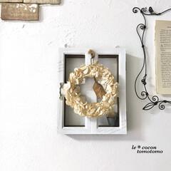 壁飾り/ナチュラル/手作り雑貨/インテリア雑貨/フレームリメイク/セリア/... セリアのフレームで窓枠DIY♪ フックを…