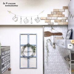 リメイクシート/セリア/レンガタイル/窓枠DIY/ナチュラルキッチン/ナチュラルテイスト/... キッチンには手作りしたワイヤーガーランド…