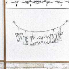 ガーランド/雑貨/welcome文字/ナチュラル/ハンドメイド/手作り/... ワイヤーのwelcome文字のガーランド♪