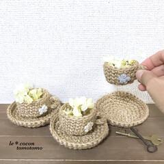 ナチュラル/手作り雑貨/ディスプレイ/かぎ針編み/編み物/麻紐/... 麻紐でマグカップ編みました♪