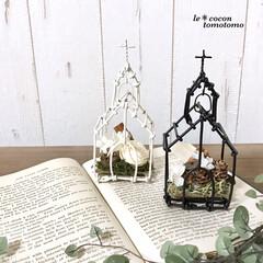 リビングのコーナー/洋書ディスプレイ/ディスプレイ/手作り雑貨/木の実アレンジ/教会オブジェ/... ワイヤーで作った教会オブジェ♪ 中に木の…