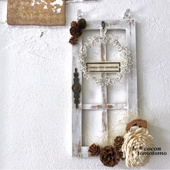 ドライアレンジ/手作り雑貨/シャビーシック/窓枠風/ディスプレイ/壁飾り/... セリアの窓枠を使ってドア風オブジェ作りま…