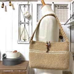 手作り雑貨/ナチュラル/手作りバッグ/かぎ針編み/編み物/麻紐バッグ/... 麻紐bag編みました♪