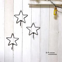 星モチーフ/星型/フック/ナチュラルテイスト/手作り雑貨/ワイヤー作品/... ワイヤーで星型フック作りました♪