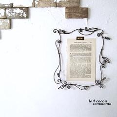 壁飾り/ディスプレイ/洋書/手作り雑貨/ワイヤーフレーム/ワイヤーアート/... 細めのワイヤーでフレームっぽく作り洋書を…