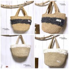 ふわふわ毛糸/かぎ針編み/編み物大好き/手提げバッグ/麻紐バッグ/麻紐/... 麻紐bag編みました♪ ふわふわ毛糸も組…