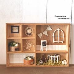 ディスプレイ/セリア/木箱アレンジ/ナチュラルテイスト/手作り雑貨/ミニチュアハウス/... セリアの木箱でミニチュア雑貨作りました♪