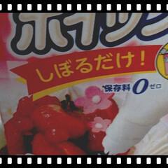 豆乳/ババロア/ミスド/簡単/時短レシピ 豆乳ババロア完成♥♪  簡単ホイップクリ…(3枚目)