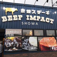 お酒大好きクラブ/GW/至福のひととき/LIMIAごはんクラブ 夜ご飯❤️肉🍖 ビールも🍺美味かったが、…