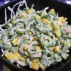 ゴーヤ/ゴーヤサラダ/コーン/ツナ/レシピ/LIMIAごはんクラブ/... ゴーヤのサラダ。  暑い夏にぴったりです…