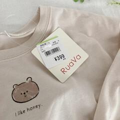 プチプラ/お揃い/くま/西松屋 西松屋購入品🧸🌿 姉妹で着せたいなと思い…(5枚目)