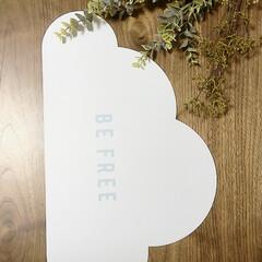 赤ちゃんいる暮らし/フォロー大歓迎/100均/キャンドゥ/住まい キャンドゥでみつけた雲のランチョンマット…(1枚目)