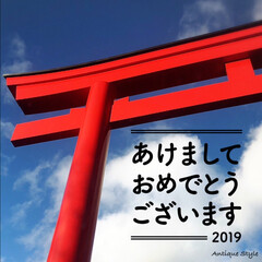 青空/鳥居/榛名神社/初詣/あけおめ/おでかけ/... あけましておめでとうございます!  今年…