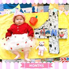 生後4ヵ月/月齢フォト/おひるねアート ベビ子4ヵ月、 すくすく成長中。 毎日た…