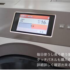 洗濯機/洗濯機ドラム式/住まい/掃除/暮らし 新しい洗濯機のおかげで毎日楽ちんになった!(2枚目)