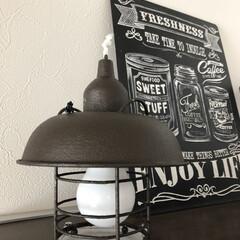 ランプ/アンティーク風/ビンテージ風/カフェ風/アイアンペイント/ターナーアイアンペイント/... いい雰囲気のランプ‼︎ 倉庫にチェーンで…