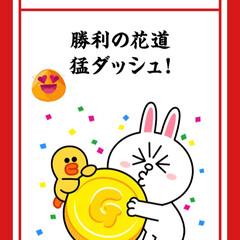 お弁当🍱/ごはん 明けましておめでとうございます🎈  今年…(2枚目)