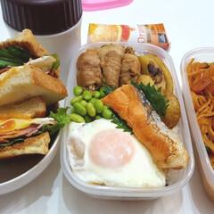 部活弁当/高校男子お弁当 本日のお弁当 米➡ えのき、いんげんの肉…
