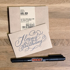 三菱鉛筆 水性サインペン プロッキー PROCKEY 二役 極細+細字丸芯 PM-120T 青 10本セット | 三菱鉛筆(ボールペン)を使ったクチコミ「自由度の高い無印の封筒はバースデーギフト…」