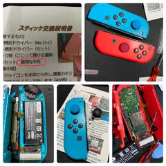 Nintendo/Switch/スイッチ/アナログコントローラー スイッチのアナログコントローラ部分はとて…