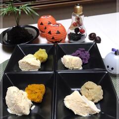 紫いも娘/いも娘/栗娘/バニラアイス/かぼちゃ娘/スイーツ/... 秋のスイーツ(๑>ᴗ<๑) なーんて!!…