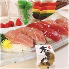 握り寿司/本マグロ/食事情/ハンドメイド/フォロー大歓迎/節約 本マグロ握り寿司~🐟 握り寿司派なので握…