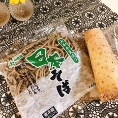 トトロ/蕎麦/とろろ/おうちごはん/節約/業務スーパー/... トトロとろろ蕎麦 のつもりが…トトロに見…(2枚目)
