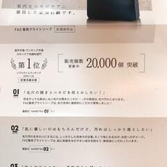 FAZ 薬用ブライトソープ 100g | FAZ(その他洗顔料)を使ったクチコミ「LIMIAモニタープレゼント パチパチパ…」(2枚目)