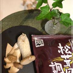 おにぎり/松茸風味/エリンギ/秋 松茸ごはん(○´ヮ`○)/風 我が家に松…(3枚目)