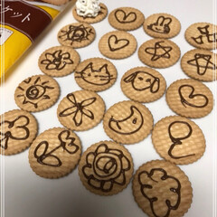 クッキーサンド 今日もたくさん作りました♪ クッキーサン…(2枚目)