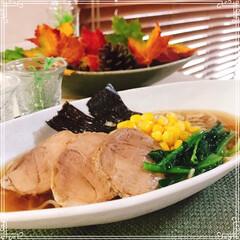 食欲の秋/手作りチャーシュー/スープは手作り/醤油ラーメン/100均/フォロー大歓迎/... 食欲の秋~🍁 醤油チャーシューラーメン …