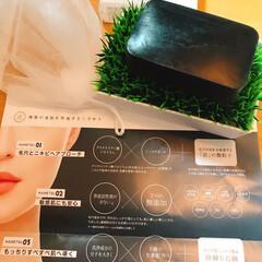 FAZ 薬用ブライトソープ 100g | FAZ(その他洗顔料)を使ったクチコミ「LIMIAモニタープレゼント パチパチパ…」(4枚目)