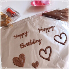 happybirthday/birthdayケーキ/シャインマスカット/レインボーケーキ/ハートケーキ/100均/... 21歳娘のお誕生日🎂おめでとう~ ハート…(7枚目)