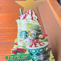 フラペチーノ/季節限定/ホワイトチョコレート/ホワイトチョコレートスノーフラペチーノ/スターバックス/スタバ/... ホワイトチョコレートスノーフラペチーノで…(2枚目)