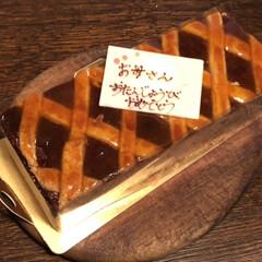 ケーキ/誕生日ケーキ/誕生日/令和の一枚/LIMIAスイーツ愛好会/平成最後の一枚 平成最後ですねー! 今日は母の誕生日😌シ…