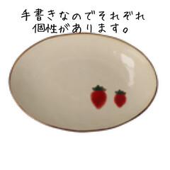 和食器のある暮らし/和食器大好き/食器/趣味を楽しむ/暮らしを楽しむ 仕事から帰ってきて腹ペコのまま晩御飯の準…(1枚目)