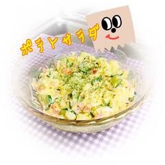わんこ同好会 春・新じゃが🥔を使った ポテトサラダを作…